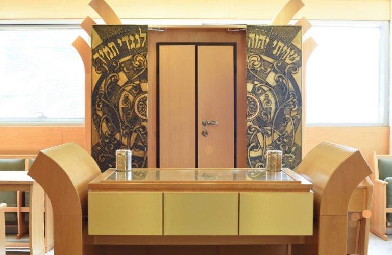 מכללת סמי שמעון