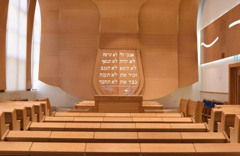 בית כנסת אש התורה (קלוד נאחמיאס)