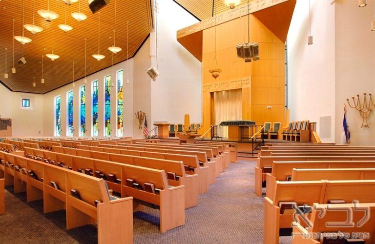 בית כנסת ישראל סנטר