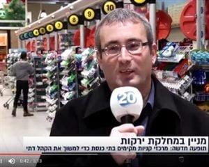 מרכזי קניות מקימים בתי כנסת כדי למשוך את הקהל הדתי
