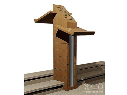 רהיטי קיבוץ לביא עיצוב עמודי חזן - מודרני לבתי כנסת