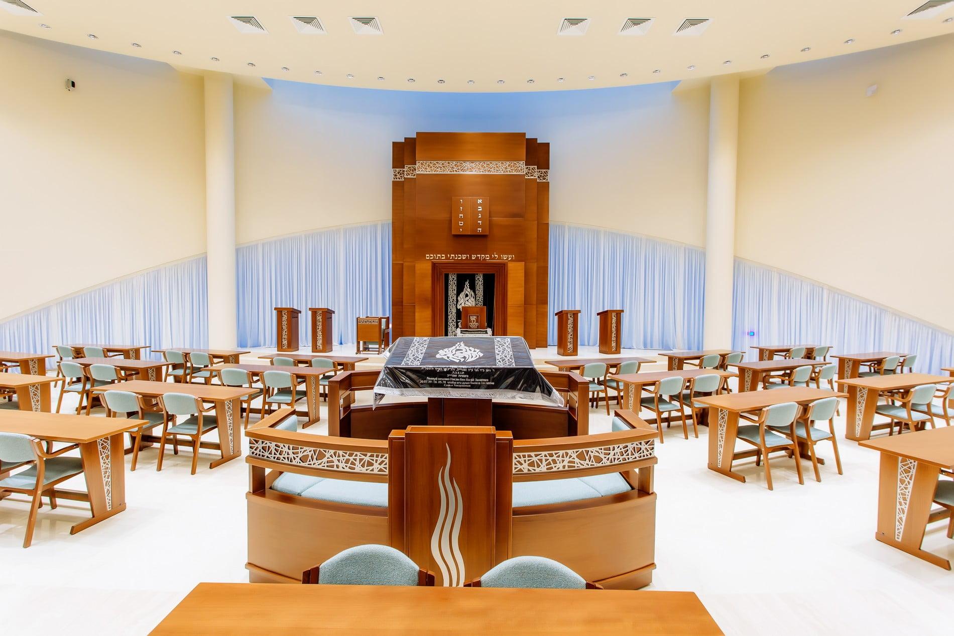 Zokobzoa Synagogue
